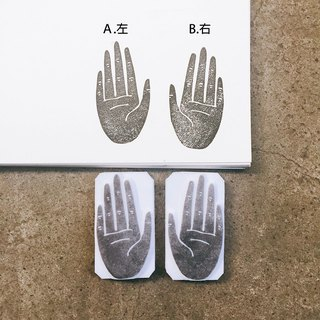 Cover which hand seal -Two hands series