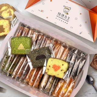 [Mr. Takamoto handy brownie monopoly] 30 large gift box - integrated pound cake