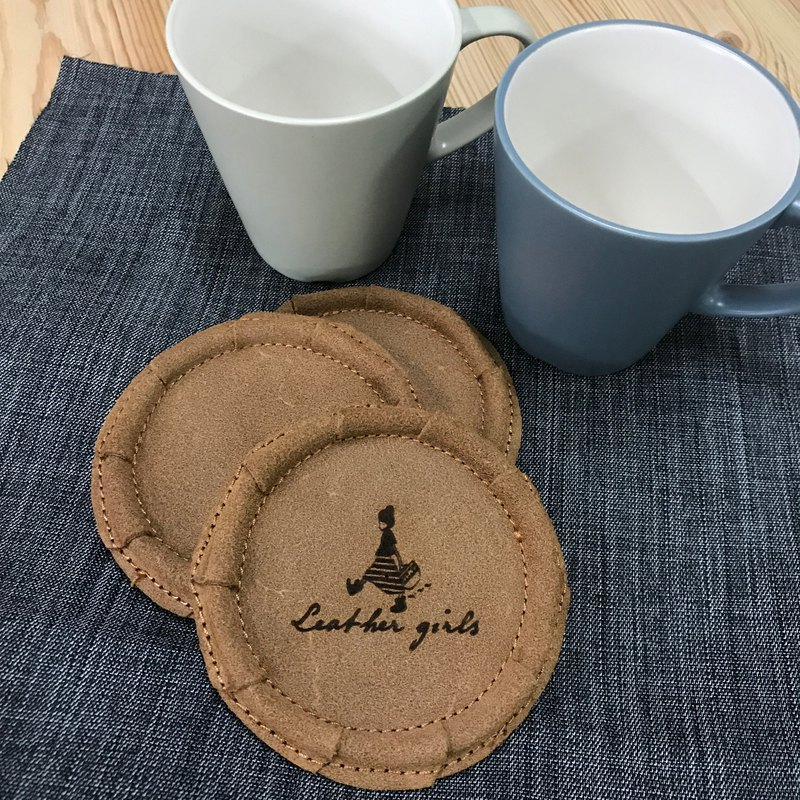 Brown suede coaster 1 can be free lettering