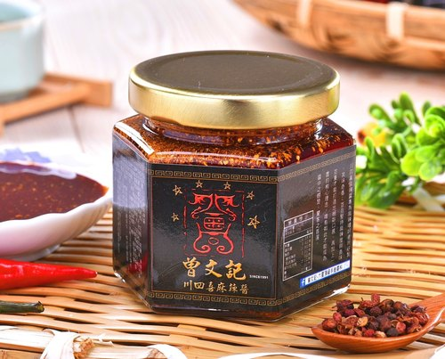 Zeng Wenji - Chuan Si Xi spicy sauce this incense spray does not believe to try (58 million degrees spicy)