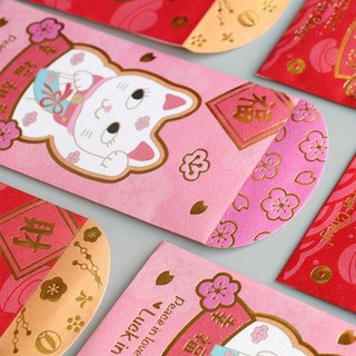 U-PICK original product life creative fun gifts bags red envelopes Lucky Cat / Dr. Peach cat
