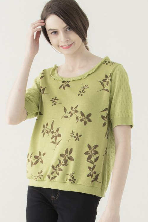 [KIINO] totem poetic fresh round neck sweater --1851-1353 mustard green