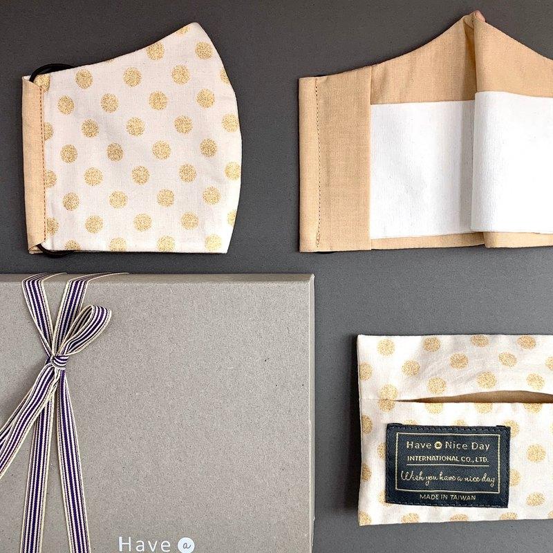【沉默是金】立體剪裁布口罩禮盒(口罩+專屬收納袋)