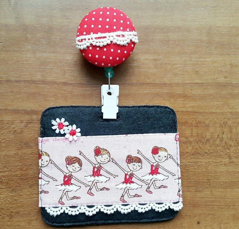 Mini Bear Handmade Ballet Girl ((Single Face)) Card Holder + Telescopic Pull Ring