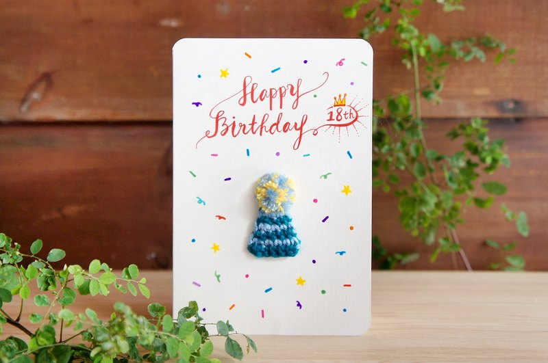 Birthday Card - Party Hat Happy Birthday - Handmade Custom Card