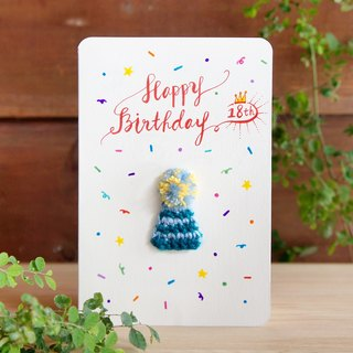 [Birthday Card] - party hat Happy Birthday- handmade custom cards