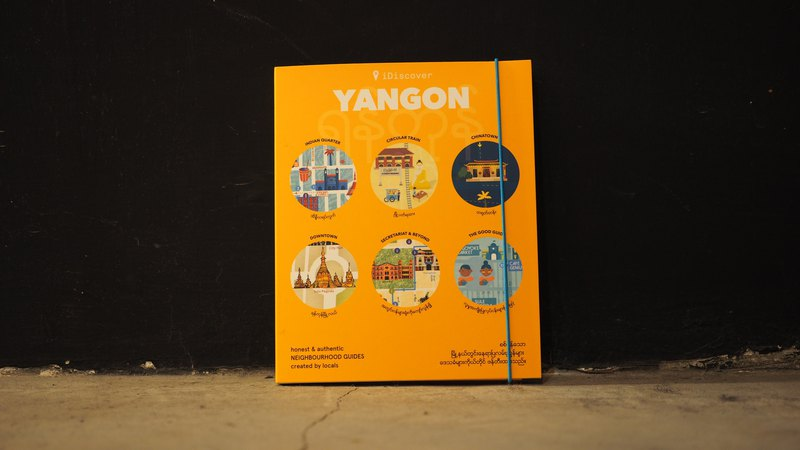 iDiscover Yangon Neighbourhood Guide