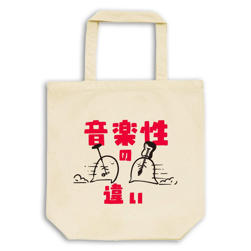 Difference in Musicality [Natural] ekot Tote Bag 14 oz Illustration-Manager Sato Kazuma