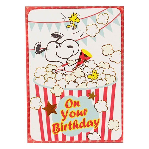Snoopy gives you a big popcorn bucket [Hallmark-Peanuts - Snoopy - Stereo Card Birthday Blessing]