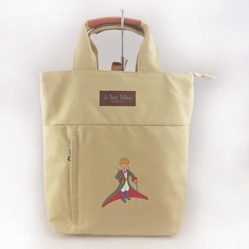 Little Prince Classic Edition Authorization - College Wind Backpack (Khaki), CE10AA01