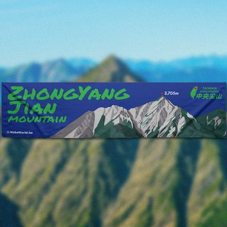 Make World Map Manufacture of Sports Towels (Taiwan Mountains / Central Jianshan)