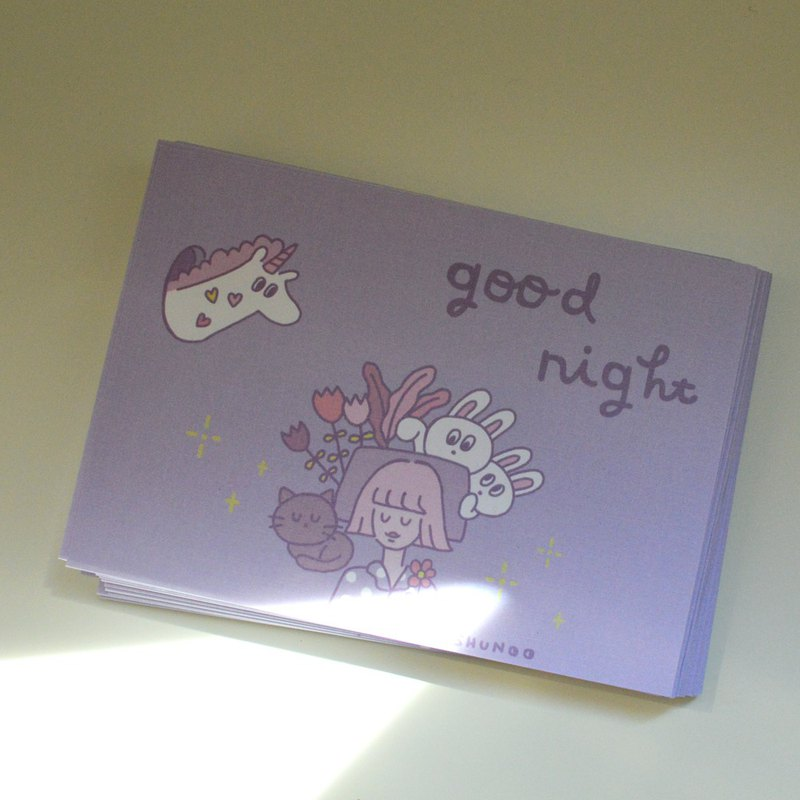 Good night good dream postcard
