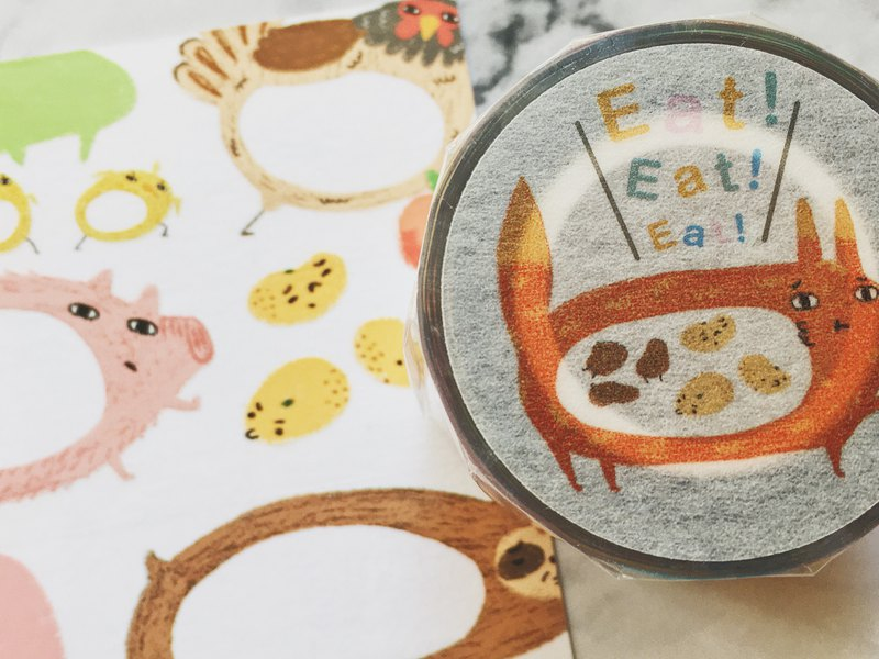 Eat! Eat! Eat! Hollow Little Animal Tape by MIPOO Studio