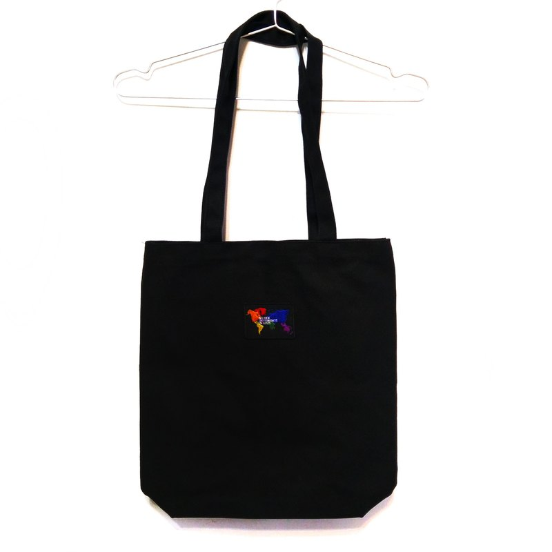 Rainbow environmental canvas bag