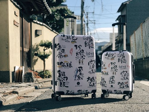 Taiwan snack suitcase 28-inch luggage