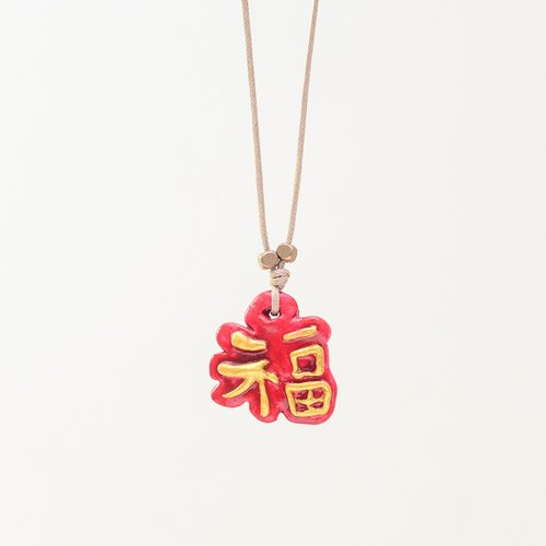 a little lucky red Chinese word handmade woman fashion necklace from Niyome clay