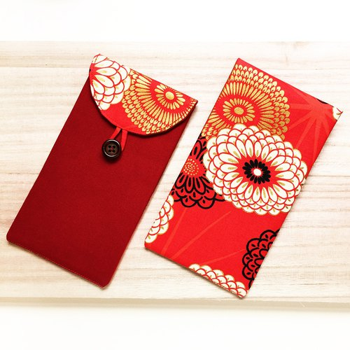 Fabric Red Envelope  (1 set of 2 pieces) / Lunar New Year / Hong Bao