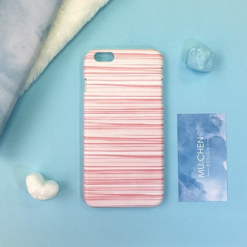 Pink Watercolor Stripe (iPhone.Samsung Samsung, HTC, Sony. Asus Case Cover)