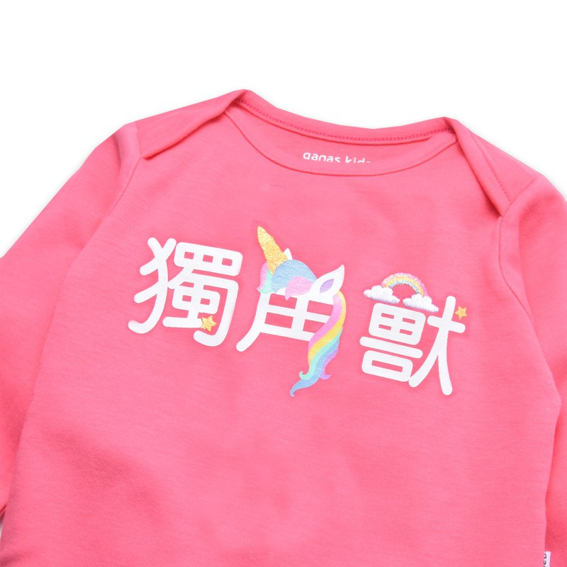 Baby Girl Baby Bodysuit Unicorn