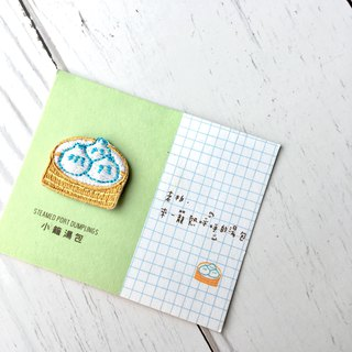 Embroidery pin | Taiwan food - Steamed port dumplings