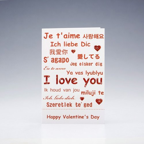 [] GFSD Rhinestone Collectibles - handmade Valentine's Day cards