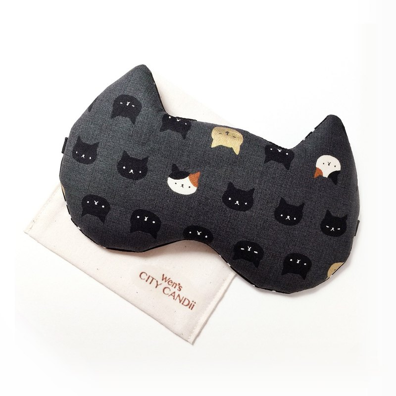 Night Cat Sleep Mask - Dark Grey (Adjustable Elastic Band)