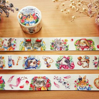Alice rabbit 2.5cm paper tape - special ink