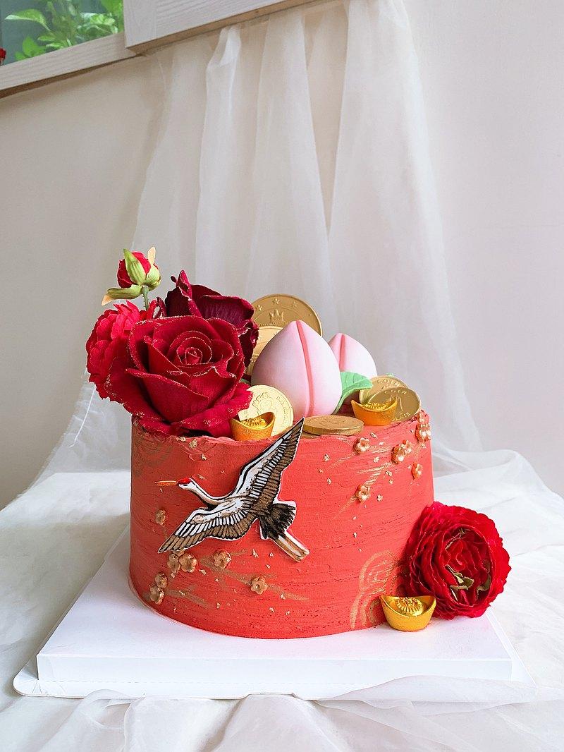 【MSM】祝壽蛋糕 生日蛋糕