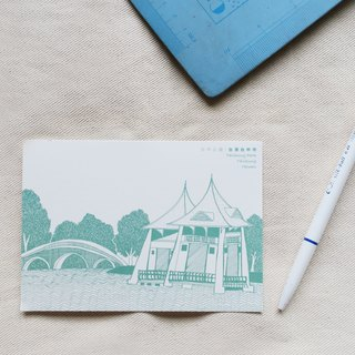 Travel Taiwan Taichung - Taichung Park / Illustration Postcard