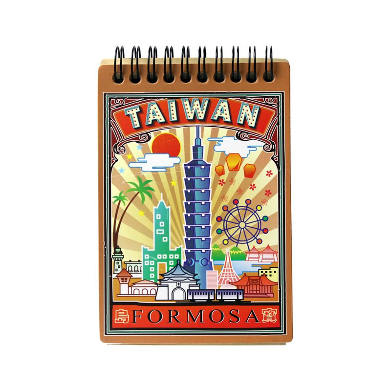 Taiwan Impression Notebook