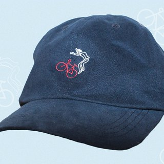 Troopers Urban riding cap (Navy)