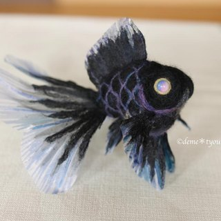 "Needle felted goldfish""Black Moor"""