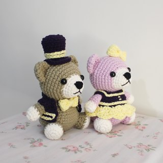 Bear pair pair bear + gentleman bear handmade crochet