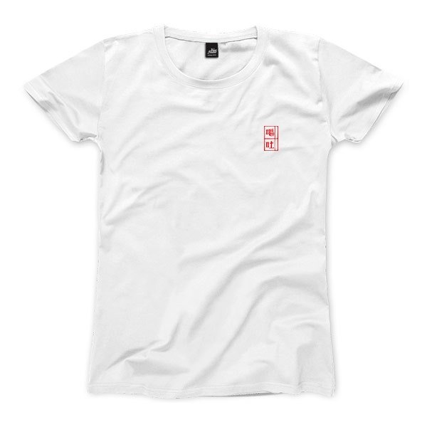 Small vomiting - red and white - Women's T-Shirt