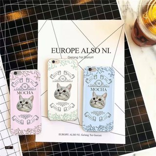 Original Pet Mobile Shell x Customized (Pink, Pink Blue, Beige Simple Style) iPhone, Android