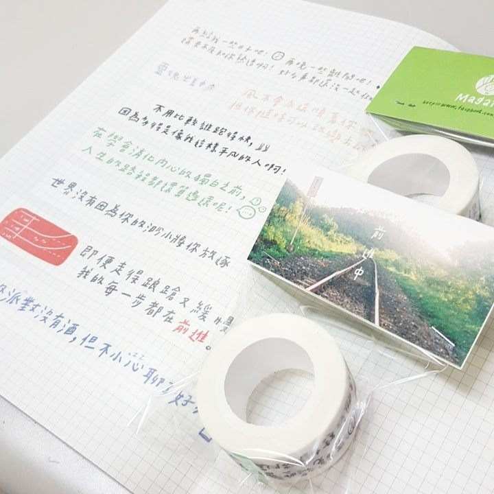 Moving forward / Magai's masking tape