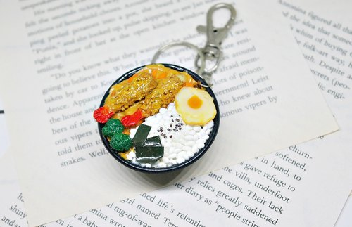 ➽ Clay Series - Fried Shrimp Rice - Strap # Bag Accessories # # Key Ring Pendant # # Gift # #Fake Food # - Limited Edition -