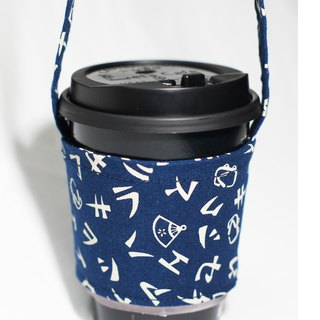 [AnnaNina] green cup set cup bag bag drink can accommodate small Japanese text