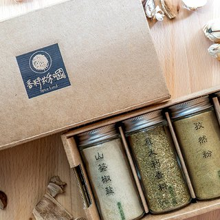 【Spices Republic】Optionally four groups