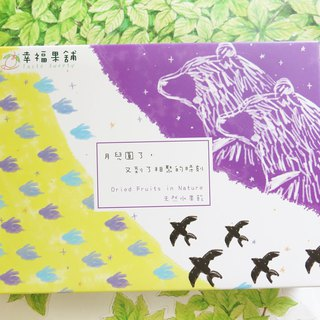 Happiness Fruit Shop - Mid-Autumn Stars Bear Fruits Gift Box (4 in 12)