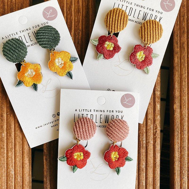 刺繡耳環 | 耳夾 / 耳釘 - 椿花 | Littdlework