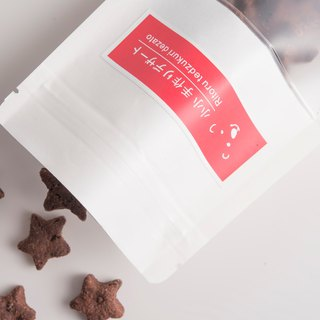 Japanese No-Butter Cookies - Michelle Coco Star Shortbread