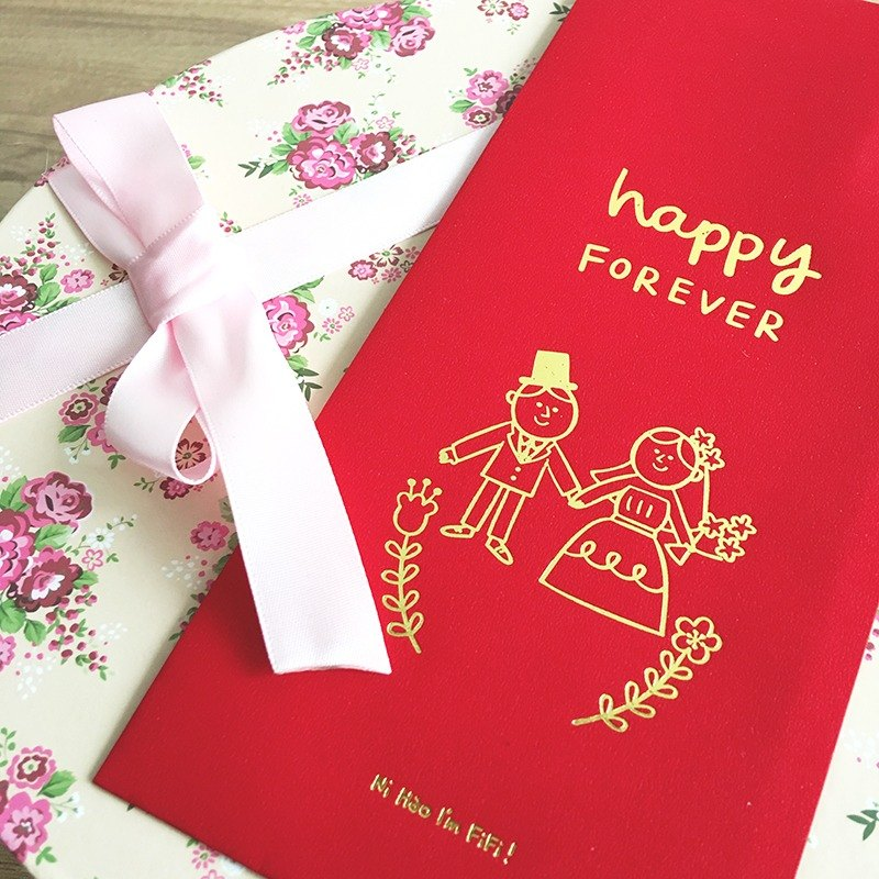Happy Wedding | FIFI Wedding Red Bag (5 in)