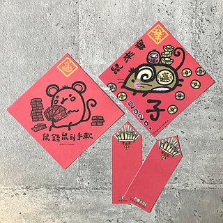 Pig persimmon Daji Spring Festival greeting card │ buy one get one free
