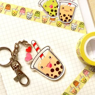 Bubble Tea Keychain