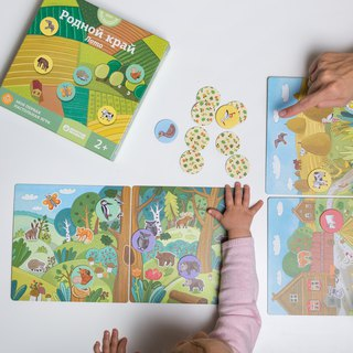SIMPLE RULES-New Sweet Home - Russian Children's Board Game - Strengthening STEAM Education