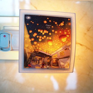 Wenchuang Mini Nightlight-80 Skylight Dream