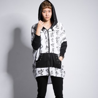 That is hollow color full version of hooded jacket white