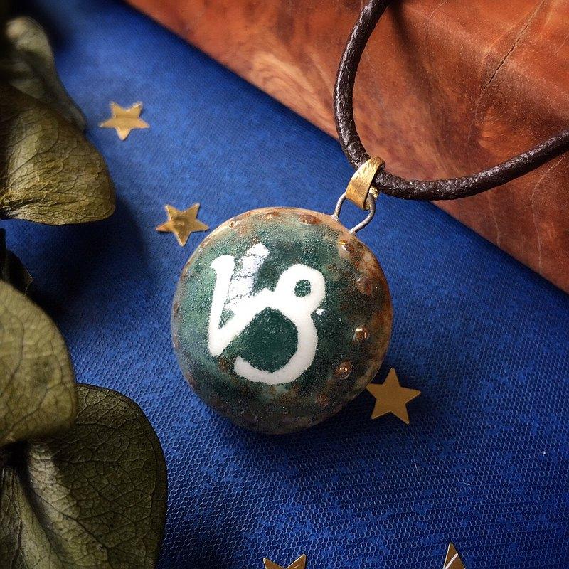 摩羯座 星座系列 鎏金香水精油項鍊 手作陶藝 擴香