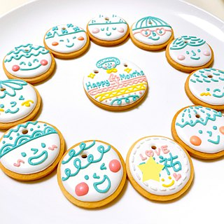 Baby's Doodle Collection Cookies 8 Pieces